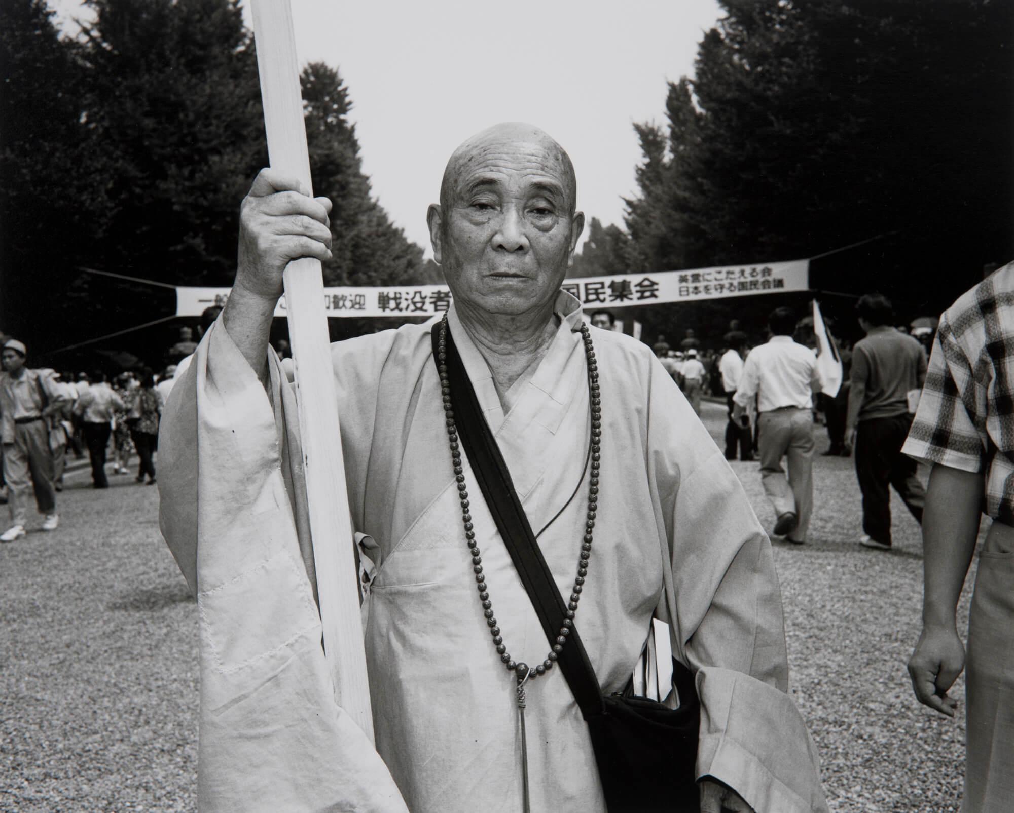 yasukuni-no10_1993_91