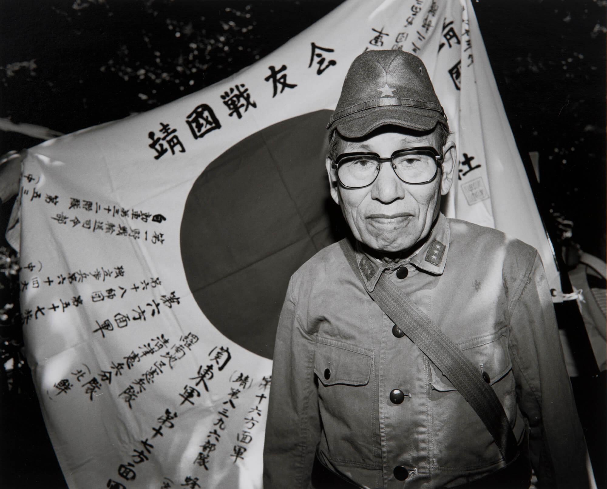 yasukuni-no15_1994_138