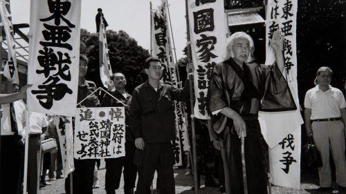 yasukuni-no19_1996_160
