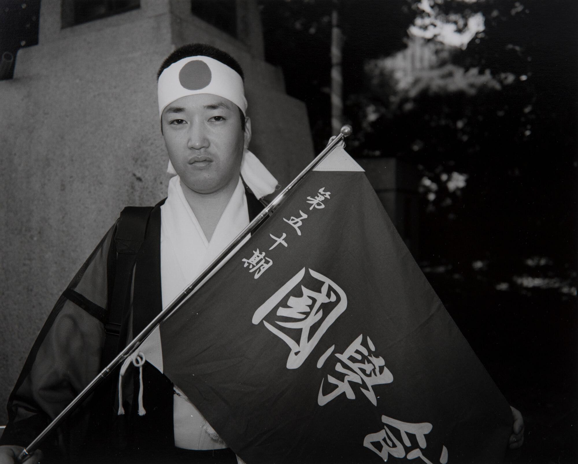 yasukuni-no27_2002_No288