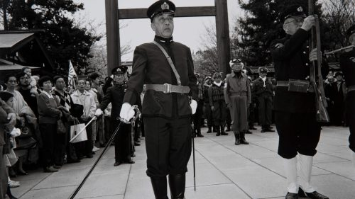 yasukuni-no4_1993_25_8