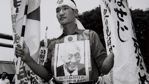 yasukuni-no9_1993_90_9